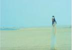 NEW VIDEO: Monique ft. Mike Abdul & A'dam – Emi Memo